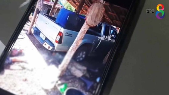 มือปืนกราดยิงสามี-ภรรยาตายคาโรงจอดรถคาดปมขัดแย้งที่ดิน