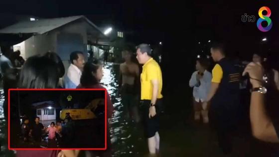 น้ำทะเลหนุนสูงทะลักท่วมบ้านคลองด่านกว่า 50 หลัง ยืนยันเขื่อนไม่แตก