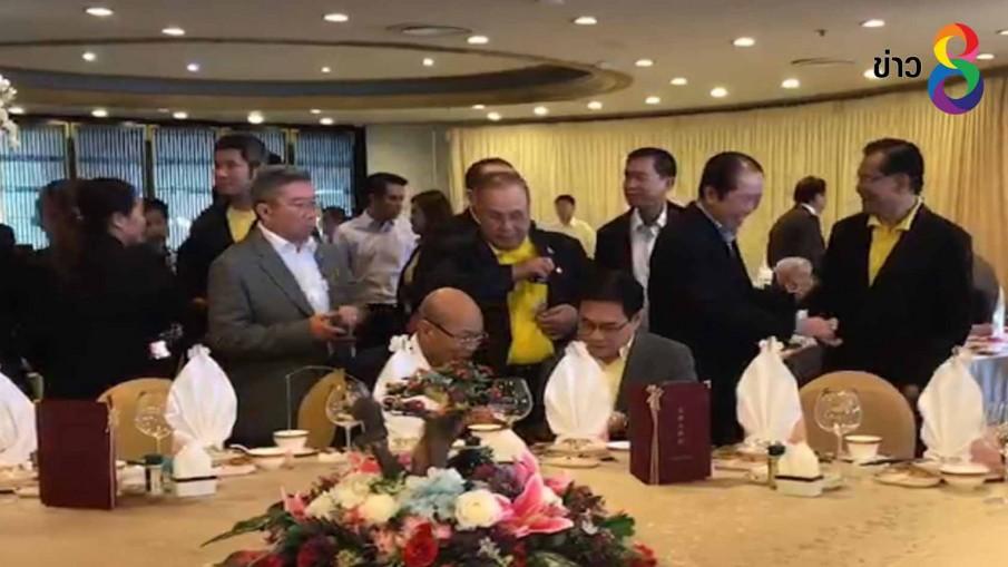 """""""จุรินทร์"""" ยกทัพเศรษฐกิจของพรรคพบนักธุรกิจชั้นนำชาวไทยเชื้อสายจีน"""