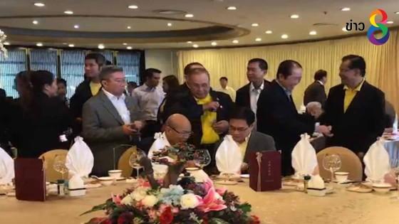 """""""จุรินทร์"""" ยกทัพเศรษฐกิจของพรรคพบนักธุรกิจชั้นนำชาวไทยเชื้อสายจีน..."""