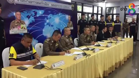 ตม.แถลง จับกุมสมาชิกแก๊งยากูซ่าลอบวางเพลิงหนีกบดานในไทย