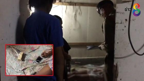 ชาย 21 ปี นอนชาร์จโทรศัพท์ทิ้งไว้ ถูกไฟช็อตเสียชีวิตคาเตียง