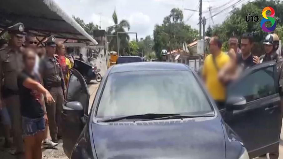 รวบสามีภรรยาลักรถยนต์ส่งขายประเทศเพื่อนบ้าน