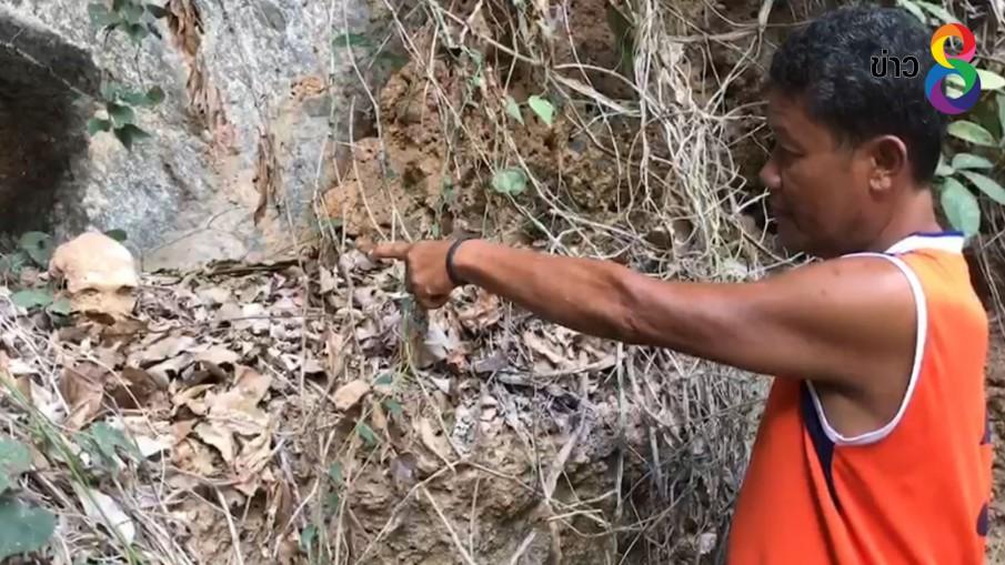 พบกะโหลก-โครงกระดูกมนุษย์โบราณ หลังวัดถ้ำอิโส