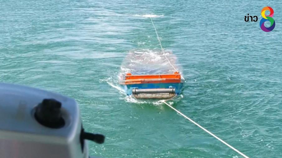 5 ลูกเรือลอยคอกลางทะเลจังหวัดตราดหลังเจอคลื่นซัดเรือจ่ม
