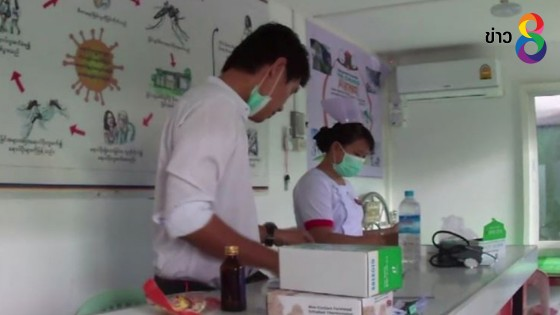เมียนมาเผยมีผู้เสียชีวิตจากไข้หวัดใหญ่ H1N1 แล้ว 62 คน
