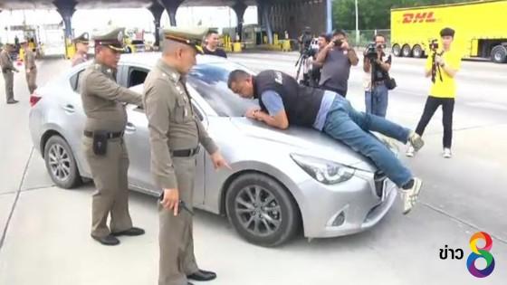 รองผบ.ตร. ตรวจที่เกิดเหตุ BMW ชนตำรวจเจ็บ