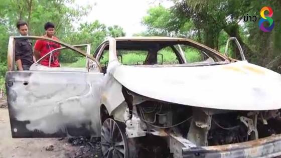 เร่งหาสาเหตุแท็กซี่ถูกเผาในป่า พบผู้เสียชีวิต 1 คน