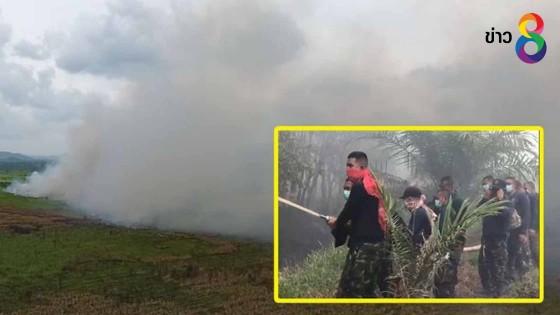 ไฟป่าพรุปะทุลามข้ามอำเภอ ประกาศภัยพิบัติ 5 อำเภอ