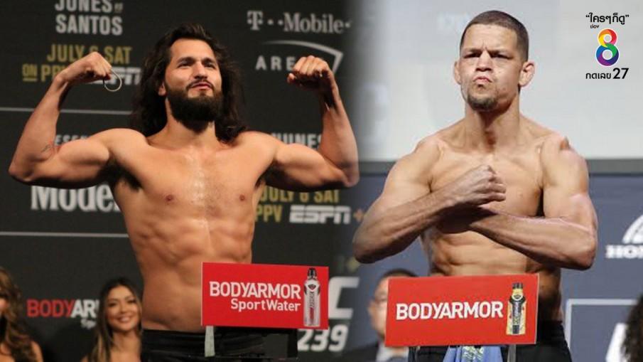 มวยกรง UFC 244 ศึกสุดระทึกใจ การชิงแชมป์โลกมหาชน ระหว่างสองนักสู้สายเกรียนสุดแกร่ง