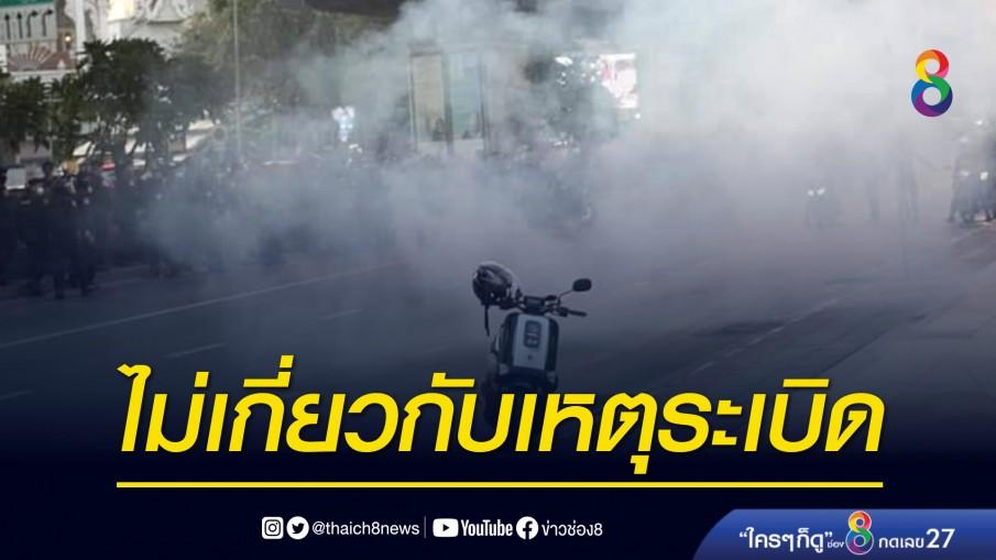 ตำรวจยัน จับกุม 6 ผู้ทำกิจกรรม อนุสาวรีย์-สามย่านมิตรทาวน์ ไม่เกี่ยวกับเหตุระเบิด