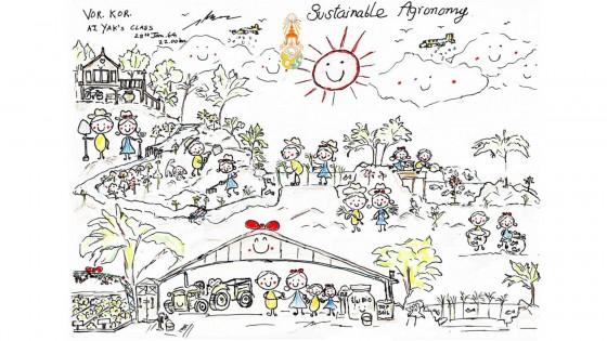 ในหลวง พระราชทานภาพวาดการ์ตูนฝีพระหัตถ์ เกษตรทฤษฏีใหม่ (โคก หนอง...