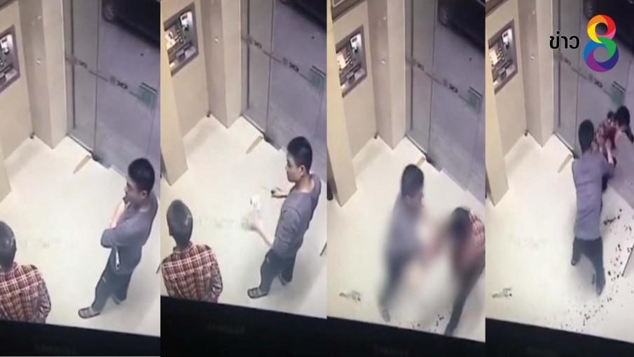 โจรโหดใช้มีดแทงคนยืนรอกดเงินตู้เอทีเอ็มในจีน ก่อนคว้าเงินหนี