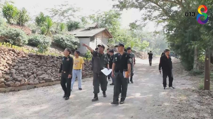 ทหารบุกยึดร้านอาหาร 'บ้านริมน้ำกรีนการ์เด้น' บุกรุกพื้นที่ป่า