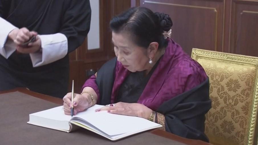 'ราชวงศ์ภูฏาน' ถวายราชสักการะพระบรมศพ' ในหลวง ร.9
