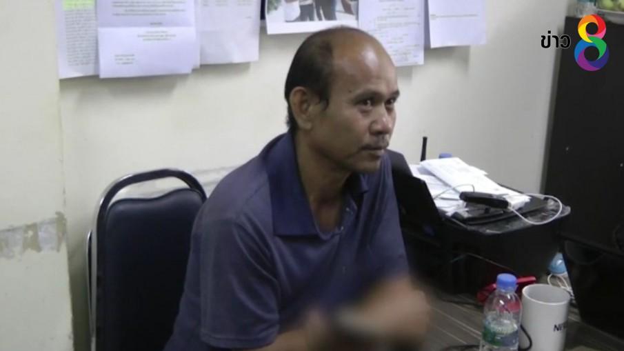 กองปราบจับพ่อค้า หลังโกงข้าวชาวนาเสียหายกว่า 8 แสนบาท