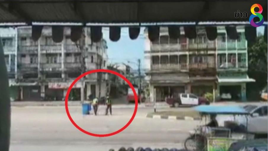 น่าชื่นชม! ตำรวจจราจรเก็บกวาดขยะบนถนนที่รถทำหล่น