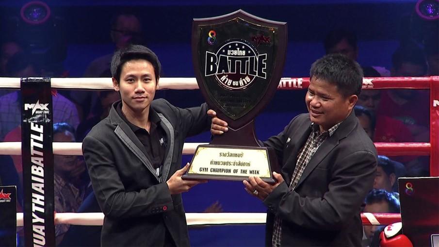 ค่าย อ.จีรวรรณ ซิวแชมป์มวยไทย Battle