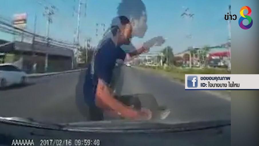 ตำรวจเร่งสอบสวนคลิปวัยรุ่นกระโดดให้รถชนเรียกค่าเสียหาย