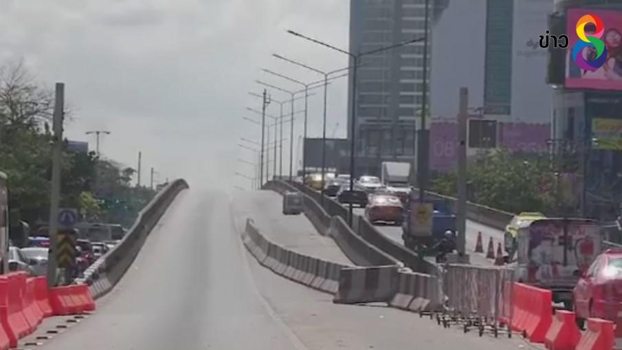 ปิดสะพานไทย-เบลเยี่ยม ฝั่งขาออกวันแรก