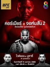 UFC210 ชิงแชมป์โลก รุ่นไลท์เฮฟวี่เวท คอร์เมียร์ vs จอห์นสัน 2