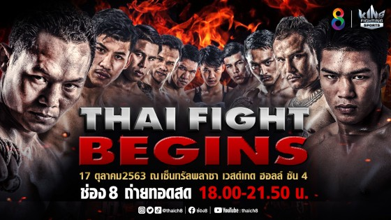THAI FIGHT BEGINS